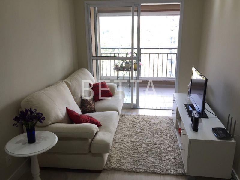 Apartamento para alugar, 18 do Forte, Barueri