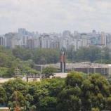 Apartamento à venda, Paraíso, São Paulo
